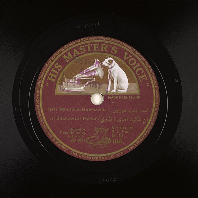 Shellac label of 'In shakawtul hawa' by Sett Mounira Hawazwaz.