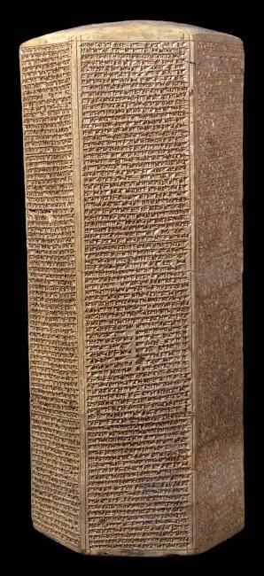The Taylor Prism (Sennacherib Prism), Library of Ashurbanipal. Image: British Museum