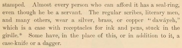 Edward William Lane, An Account of the Manners and Customs of the Modern Egyptians (London: Alexander Gardner, 1895), p. 49