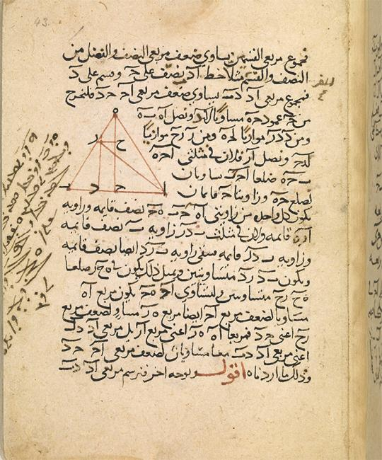 A Syriac reader's note in the margin of an Arabic translation of Euclid's Elements. Add MS 23387, f. 43r