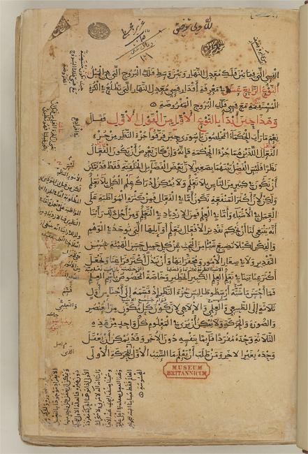 Al-Ḥajjaj ibn Yūsuf ibn Maṭar's Arabic translation of Ptolemy's Almagest. Add. MS 7474, f. 1r