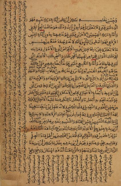Ḥajjāj's translation of the Almagest with passages from Isḥāq/Thābit's translation written in the margin. Add. MS 7474, fol. 2r