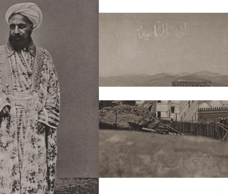 Hurgronje heavily edited 'Abd al-Ghaffār's work, including removing backgrounds and inscriptions. Clockwise from left: Detail of 1781.b.6/11, p.13r; Detail of X463/3; Second detail of X463/3