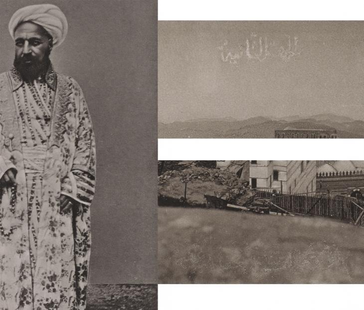 قام هرخرونيه بتعديل صور عبد الغفار بشدة، وقد شمل ذلك إزالة الخلفيات والنقوش. بإتجاه عقارب الساعة من اليسار: تفصيل 1781.b.6/11، ص.و١٣؛ تفصيل X463/3؛ التفصيل الثاني لـ X463/3