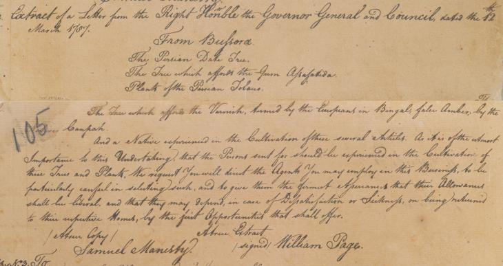 Detail of the letter from Samuel Manesty, Resident at Basra, to Edward Galley, showing the list of plants required for the new botanical garden in Bengal. IOR/R/15/1/1, ff. 50–50v