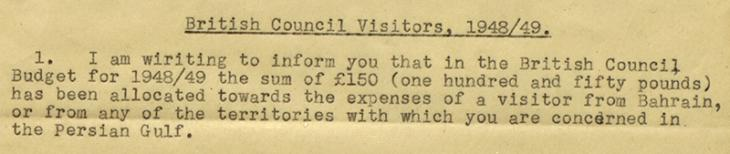 الصفحة الأولى من خطاب ر. م. بيفان إلى روبرت هاي، ١٤ أبريل ١٩٤٨. IOR/R/15/2/845، ص. ٣و
