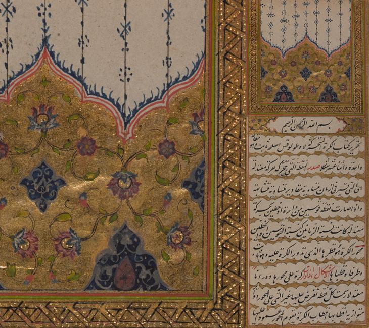 """تفاصيل من افتتاحية مزخرفة لمجلد يحتوي على ستة نسخ للطوسي من نصوص من """"المتوسطات"""". IO Islamic 923، ص. ١ظ"""