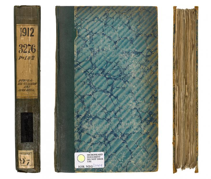 Spine, front cover, and fore-edge of a volume. IOR/L/PS/10/293