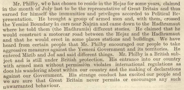 Complaint against Philby by Yahya Muhammad Hamid ed-Din, Imam of Yemen, 21st October 1936. IOR/L/PS/12/2071, f. 24r