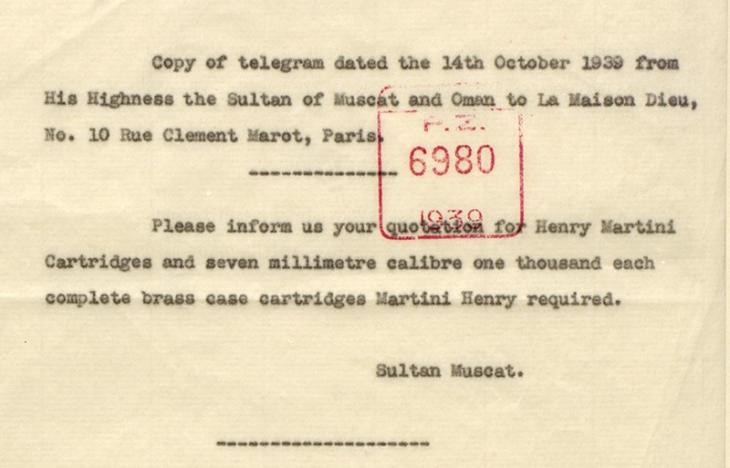 Copy telegram from the Sultan of Muscat and Oman, regarding the purchase of ammunition. IOR/L/PS/12/2195, f. 12r