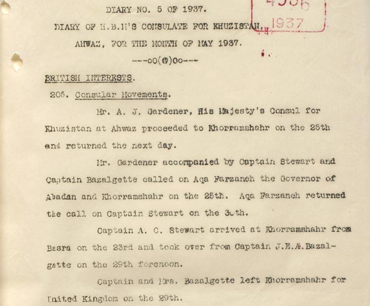 مقتطف من مذكرات قنصل خوزستان لشهر مايو ١٩٣٧، يسجل فيها تحركات الموظفين القنصليين البريطانيين في المنطقة. IOR/L/PS/12/3400، ص. ١٨