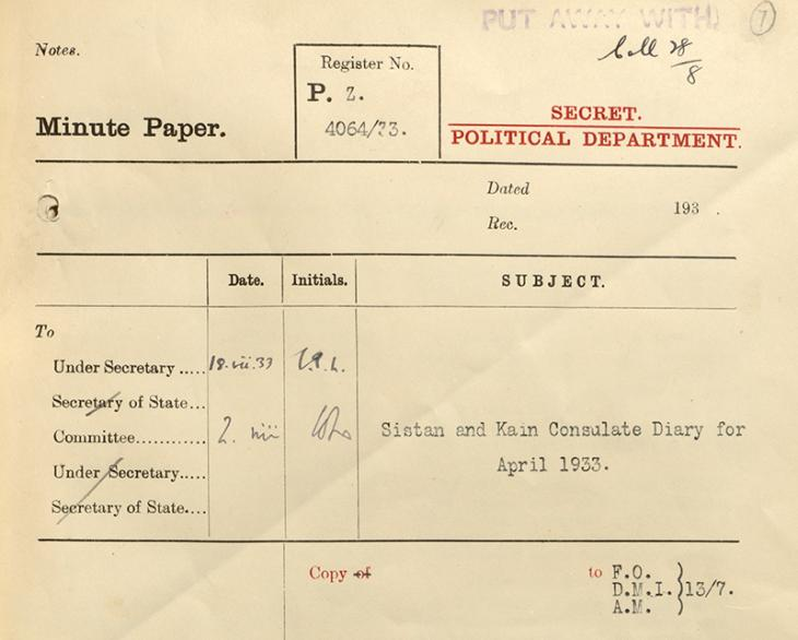 Detail of a sheet indicating the receipt of enclosed papers by the Under Secretary of State for India, and the Departmental Committee. IOR/L/PS/12/3403, f. 7r