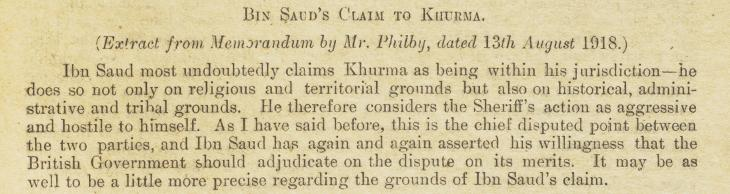 Extract of an introduction to Philby's memo supporting Ibn Saud's claim to the Al-Khurma Oasis, 13th August 1918. IOR/L/PS/18/B308, f. 13r