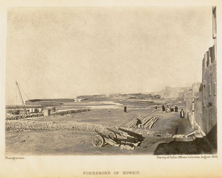 Photogravure of Kuwait's shoreline in 1903 from 'Koweit. A report compiled in the Intelligence Branch, Quarter Master General's Department'. IOR/L/PS/20/153
