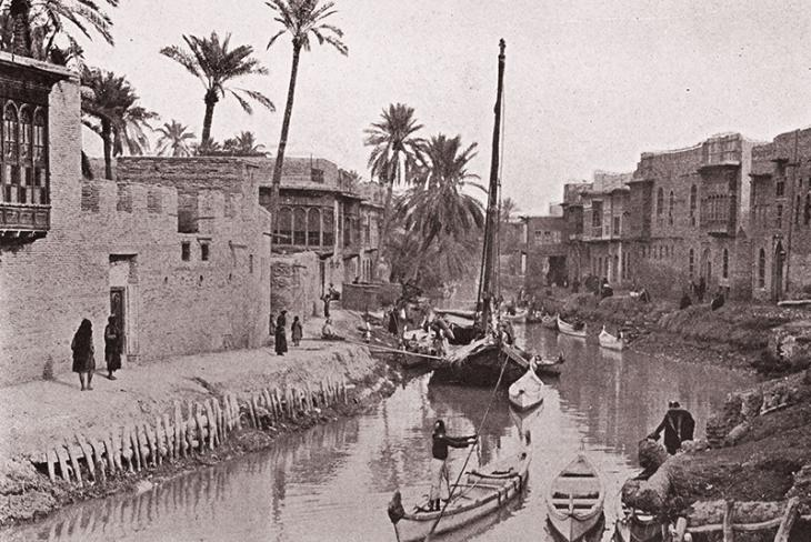 The 'Ashshar creek in Basrah Town.' From Lorimer's Gazetteer, Vol. II - Geographical and Statistical, opp p 272a.