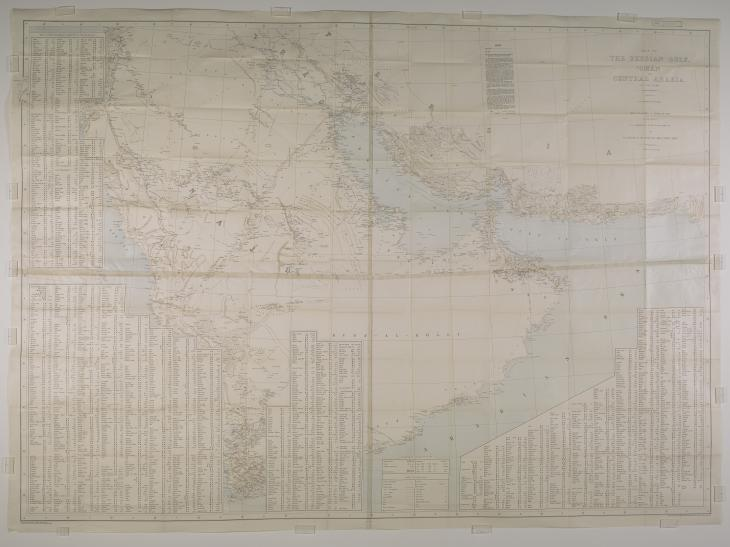 'Map of the Persian Gulf, 'Omān and Central Arabia' compiled by Hunter. IOR/L/PS/20/C91/6, f. 1r