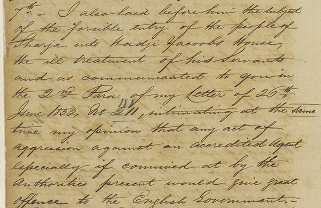 مقتبس من خطاب مُرسَل من العميد البحري جورج روبنسون إلى القبطان أرنولد كِمبال، بتاريخ ٢٠ يوليو ١٨٥٢، يتضمن الإشارة إلى إساءة سكان الشارقة لخَدَمه. IOR/R/15/1/130، صص.١٢١ - ١٢٤