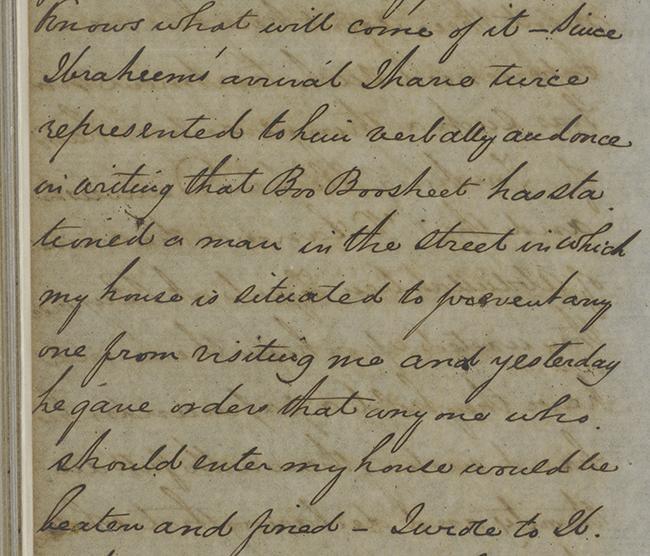 مقتبس مُترجَم من خطاب مُرسَل إلى القبطان أرنولد كِمبال من الحاج يعقوب، بتاريخ ٢٦ يونيو ١٨٥٣، حيث يسرد الأخير عددًا من الأحداث التي تعرَّض لها في الشارقة. IOR/R/15/1/138، صص. ١٥٦