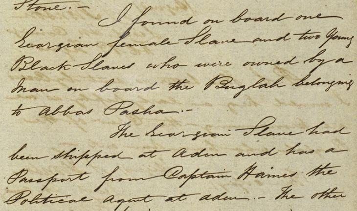 Extract of a letter from Lieutenant James Tronson, Commanding Officer of the Tigris, dated 9 June 1853, reporting on the boarding and detention of the Sumhere. IOR/R/15/1/138, f. 372