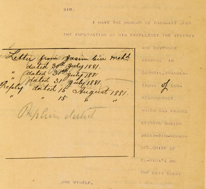 Extract of a typewritten letter from the Bushire Residency files, dated 16 August 1881. IOR/R/15/1/187, f. 52