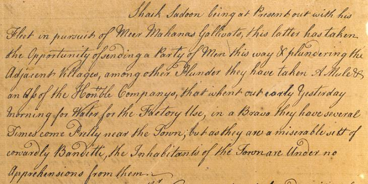 Extract from a letter from Benjamin Jervis, East India Company Resident at Bushere [Bushire], to Peter Elwin Wrench, East India Company Agent at Bussorah [Basra], dated 10 October 1764. IOR/R/15/1/1, f. 63v