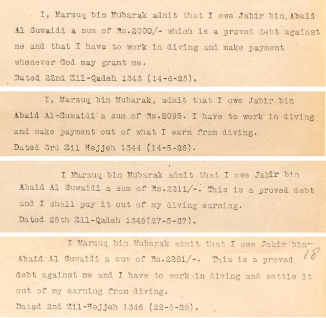 Extracts from a pearl diver's manumission statement, showing the increasing amounts owed to his nakhuda over a three-year period (1925-1928). IOR/R/15/1/204, ff. 112-114