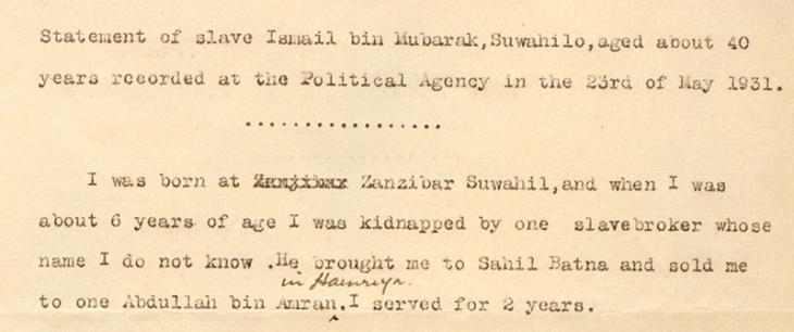 Extract of a manumission statement by Isma'il bin Mubarak, mentioning his kidnap, transportation, and sale into slavery as a child. IOR/R/15/1/209, f. 23r