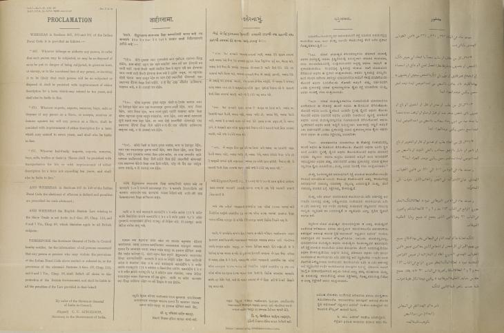 1873 Slave Trade Proclamation: early twentieth-century copies in English, Arabic, Marathi, Gujarati and Kanarese. IOR/R/15/1/214, f. 148