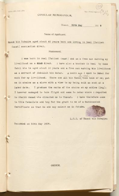 Manumission Statement. IOR/R/15/1/217, f.29