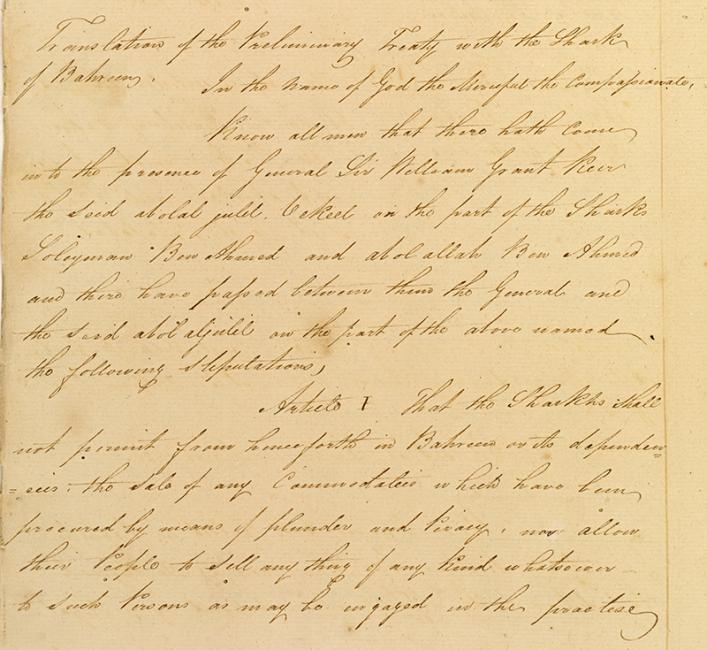 Extract of a translation of a General Treaty signed with the Shaikh of Bahrain in 1820, in the wake of the British Resident's first visit to Bahrain the previous year. IOR/R/15/21, ff 21-26.