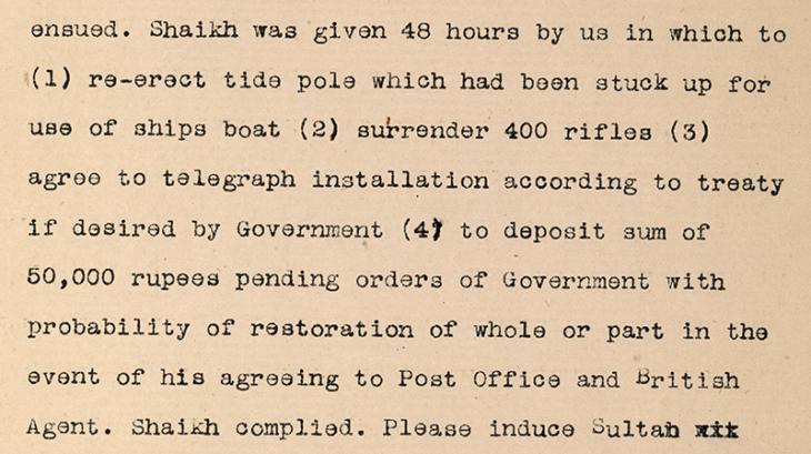 مستخلص من برقية مُرسلة من المقيم السياسي إلي الوكيل في مسقط، ٨ يناير ١٩١١، ص. ٣١