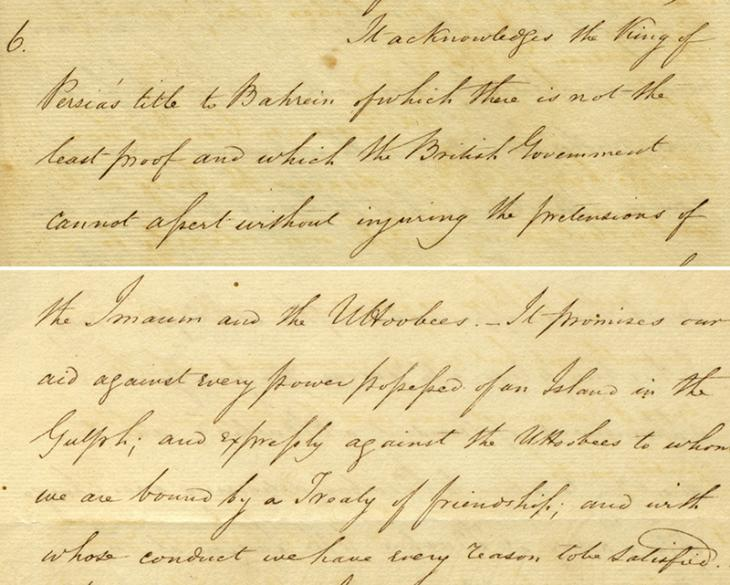 Extracts of a letter from the Government of Bombay to Captain William Bruce, Resident in the Persian Gulf, dated 1 November 1822. IOR/R/15/1/26, ff. 39–40