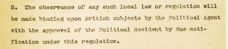Extract (clause 2) of Draft King's Regulation making local laws and customs binding on British subjects in Muscat, 1920. IOR/R/15/1/297, f .131v