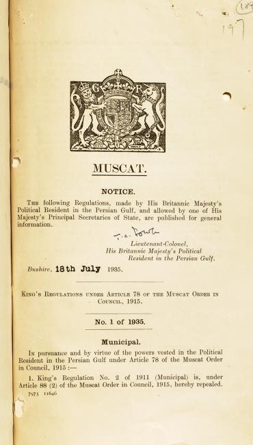 Cover of King's Regulations under Article 78 of the Muscat Order in Council, 1915, relating to municipal matters in Muscat, dated 1935. IOR/R/15/1/297, f. 189