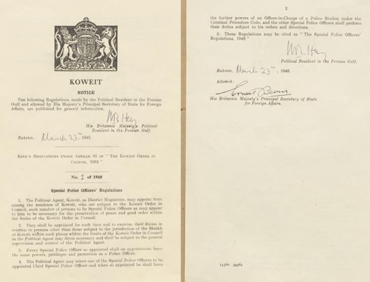 King's Regulations under Article 83 of The Kuwait Order in Council, 1935: No. 1 of 1948 Special Police Officers' Regulations. IOR/R/15/1/313, f. 5