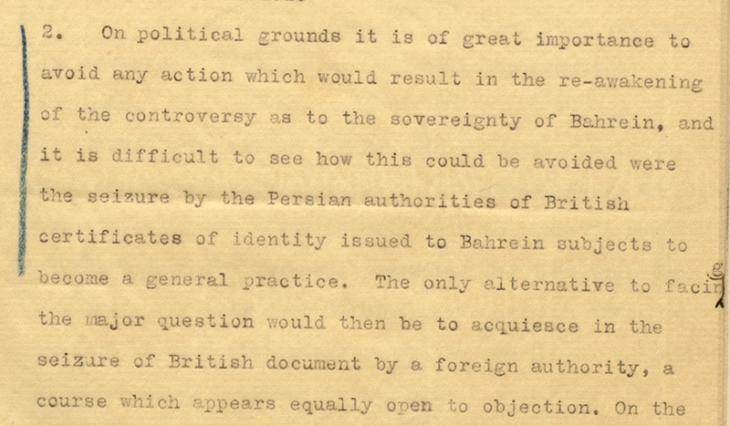 مقتطف من خطاب إلى مكتب الهند من ج. .ر وارنر في وزارة الخارجية ٣١ ديسمبر ١٩٢٦. IOR/R/15/1/321، ص. ٩٧