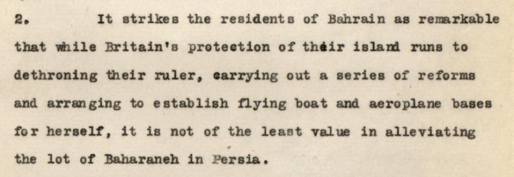 مقتطف من خطاب من سيريل تشارلز جونسون باريت، المقيم السياسي البريطاني في الخليج العربي إلى المندوب البريطاني في طهران ٢١ أغسطس ١٩٢٩. IOR/R/15/1/216/321، ص. ٢٥٩