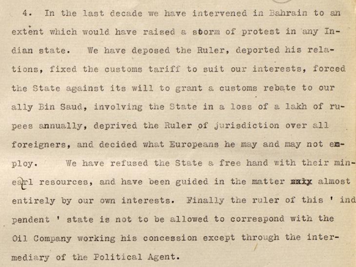 اقتباس من خطاب تشارلز جيوفري بريور، الوكيل السياسي في البحرين، إلى سيريل تشارلز جونسون باريت، المقيم السياسي البريطاني في الخليج العربي، ٢٧ سبتمبر ١٩٢٩. IOR/R/15/1/322، ص. ٤٧