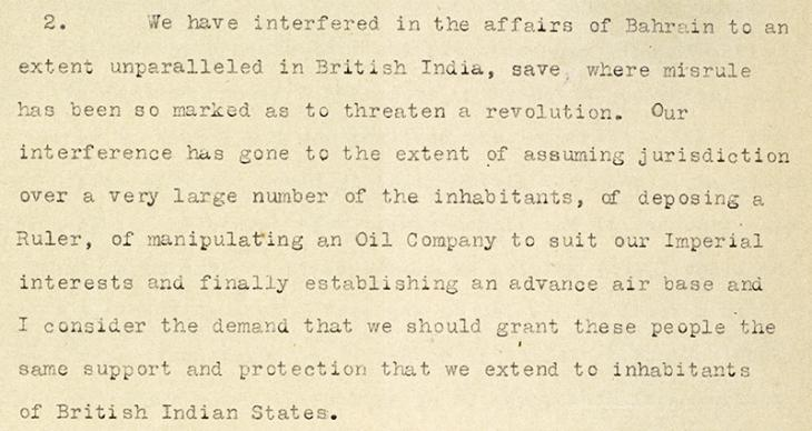 Extract of letter from Charles Geoffrey Prior, the Political Agent in Bahrain, 10 December 1931. IOR/R/15/1/323, f. 115