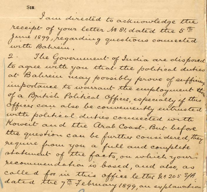 رسالة من نائب السكرتير للحكومة في الهند إلى المقيم السياسي في الخليج، ٤ يوليو ١٨٩٩، IOR/R/15/1/330، ص.٧