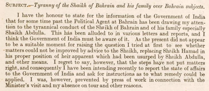 نسخة مطبوعة لمراسلات بين المقيم السياسي والوكيل السياسي في البحرين تناقش الاساس المنطقي لإستبدال الشيخ عيسى بن علي آل خليفة، حوالي ١٩٢٠. IOR/R/15/1/337، ص. ١