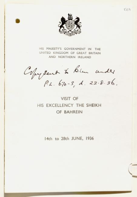 Front page of an official pamphlet that contains a detailed itinerary of Hamad's visit to Great Britain. IOR/R/15/1/363, f. 156A