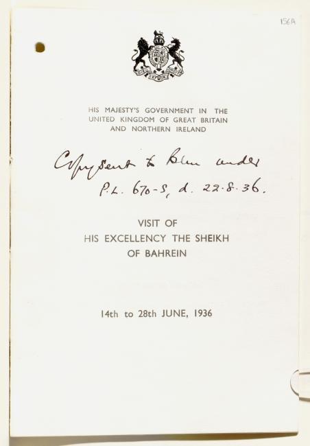 الصفحة الأمامية لمنشور رسمي يتضمن البرنامج التفصيلي لزيارة حَمَد إلى بريطانيا.  IOR/R/15/1/363، ص. ١٥٦أ
