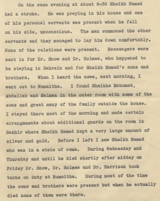 A page from Charles Belgrave's report that describes Hamad's last moments. IOR/R/15/1/368, f. 79r