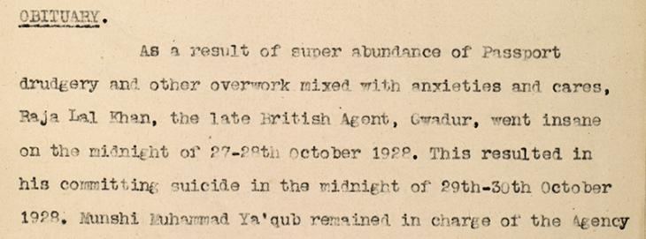 Concluding page of Waris Ali's Annual Report of the British Agency, Gwadar for the year 1928. IOR/R/15/1/379, f. 39
