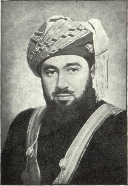 Portrait of Said bin Taimur, Sultan of Muscat and Oman. Taken from the report on 'The geology and mineral and other resources of Dhufar Province'. IOR/R/15/1/398, f. 10av