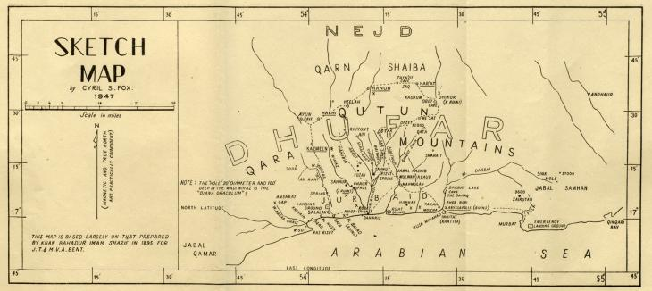 Sketch map of Dhufar, from the report on 'The geology and mineral and other resources of Dhufar Province' IOR/R/15/1/398, f .11r