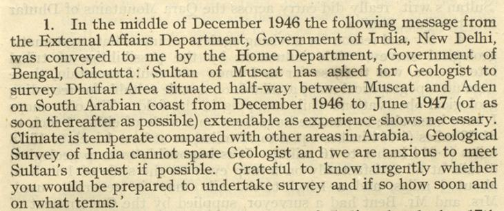 Extract of Foreword from the report on 'The geology and mineral and other resources of Dhufar Province'. IOR/R/15/1/398, f. 12