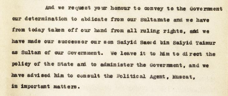 Extract of English translation of the letter from Sultan Taimur bin Faisal to Biscoe. IOR/R/15/1/446, ff. 21-22