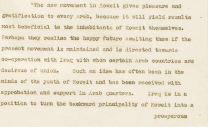 مقتطف مترجم من مقالة منشورة في صحيفة الاستقلال الصادرة في بغداد بتاريخ ٢٦ أبريل ١٩٣٨.IOR/R/15/1/468، ص. ٢٠و